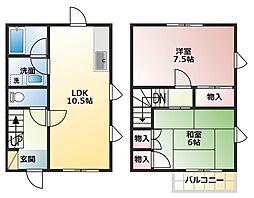 グリーンハイツ A棟[1階]の間取り