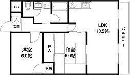 リンデンハイム[3階]の間取り