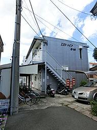 篠崎駅 4.8万円