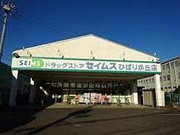 神奈川県座間市小松原2丁目の賃貸マンションの外観