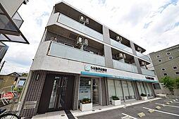 三ツ境駅 6.6万円