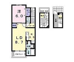 ラ・ルーチェⅡ[3階]の間取り