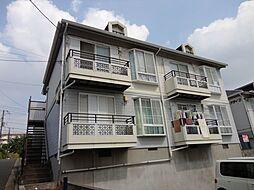 神奈川県横浜市港南区日野4丁目の賃貸アパートの外観