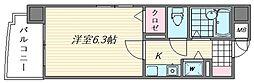 ライオンズマンション県庁東[204号室]の間取り
