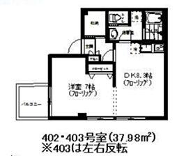 シャトー丸山[4階]の間取り