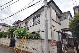 京王線 府中駅 バス9分 浅間山公園下車 徒歩4分