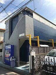 高根公団駅 1.8万円