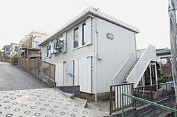 希望ヶ丘駅 2.7万円