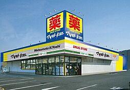 神奈川県横浜市瀬谷区下瀬谷3丁目の賃貸アパートの外観