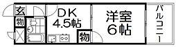 セザール第一香里ヶ丘[4階]の間取り