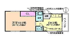 宇城コーポ[1階]の間取り