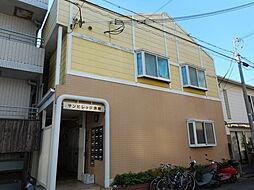 サンビレッジ須磨[2階]の外観