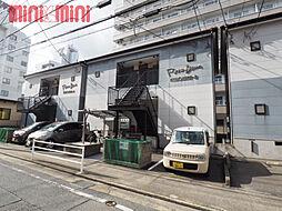 下山門駅 3.2万円