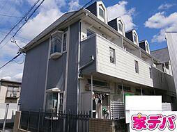 愛知県岡崎市柱曙3丁目の賃貸アパートの外観