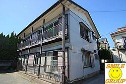 千葉県市川市欠真間1丁目の賃貸アパートの外観