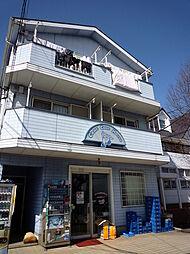 みずほ台駅 3.2万円