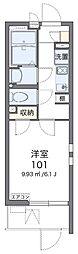 与野本町駅 7.2万円