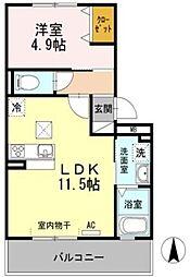 エクレールB棟 2階1LDKの間取り