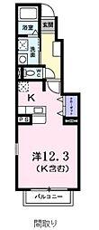 神奈川県伊勢原市大住台1丁目の賃貸アパートの間取り