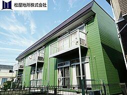 愛知県豊橋市牛川通5丁目の賃貸アパートの外観