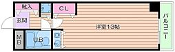 ロイヤルハイツ梅田II[2階]の間取り