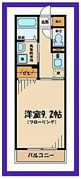 JR南武線 分倍河原駅 徒歩10分の賃貸マンション 2階1Kの間取り