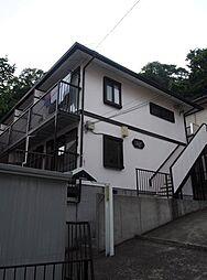 神奈川県横浜市保土ケ谷区星川1丁目の賃貸アパートの外観