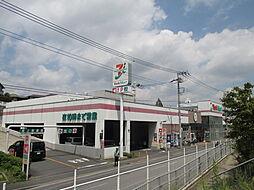 [テラスハウス] 神奈川県川崎市宮前区馬絹5丁目 の賃貸【/】の外観