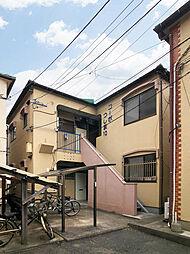 西新駅 1.8万円