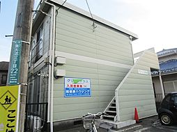 古淵駅 2.8万円