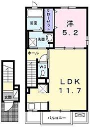 メゾン・MKIII 2階1LDKの間取り