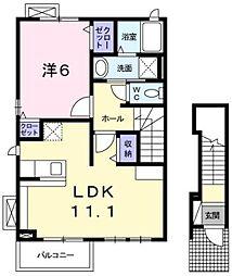 グレイスフル A[2階]の間取り