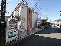 入曽駅 5.1万円