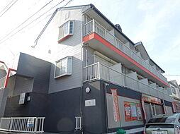 高根木戸駅 2.8万円