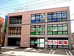 京王高尾線 京王片倉駅 徒歩4分の賃貸店舗事務所