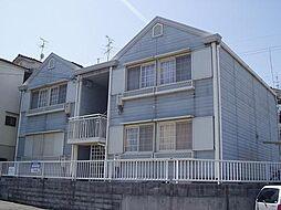 大阪府枚方市大峰北町1丁目の賃貸アパートの外観