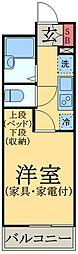JR総武線 稲毛駅 徒歩7分の賃貸マンション 3階1Kの間取り