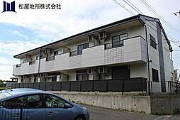 愛知県豊橋市西高師町字小谷の賃貸アパートの外観