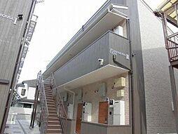 ポンデロッサ 小田弐番館