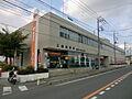 三郷郵便局 2...