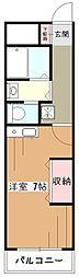 カーサペリオーレ[3階]の間取り