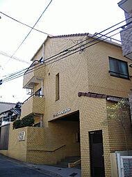 ライオンズマンション自由ヶ丘第2[3階]の外観