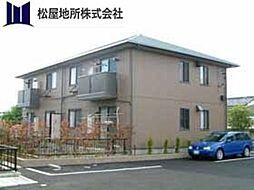愛知県豊橋市花田町字百北の賃貸アパートの外観