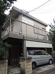 菊名駅 4.5万円