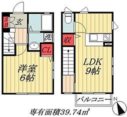 JR総武線 市川駅 徒歩15分の賃貸テラスハウス 1LDKの間取り