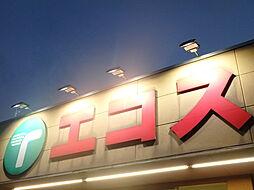[テラスハウス] 茨城県筑西市女方 の賃貸【/】の外観