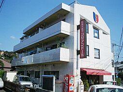 神奈川県横浜市磯子区岡村4丁目の賃貸マンションの外観