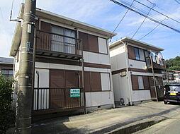 海老名駅 6.2万円
