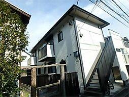 東京都多摩市一ノ宮4丁目の賃貸アパートの外観