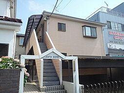 ハイツコジマ[102号室]の外観